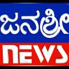 Janasri-News-1